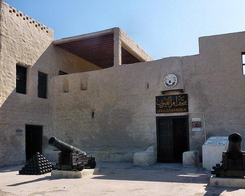 Museum Eingang