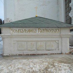Boris Godunov's tomb