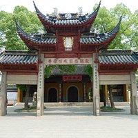 Western Garden Temple gate