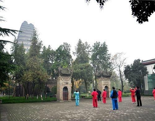 Xiaoyan Pagoda