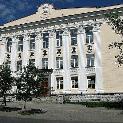 Provided by Sverdlovsk Library