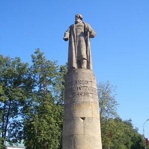 Памятник Ивану Сусанину (1967 год)