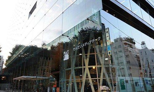 Sendai Mediatheque straatkant
