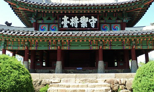 Seojangdae Command Post