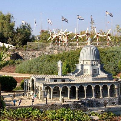 Park Mini Israel