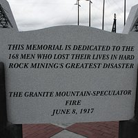 Entrance to Granite Mt. Memorial Overlook, Butte, MT.