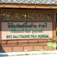 Sign at the entrance of the museum