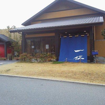 玄関 赤いのがドーム状サウナの背面