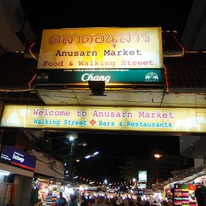 Entrance to Anusarn Market
