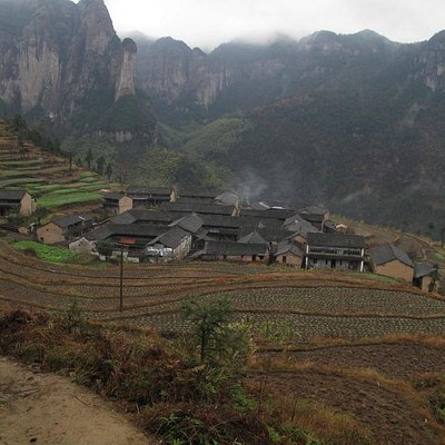 Gong Yu village
