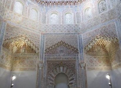 Restored Moorish mihrab