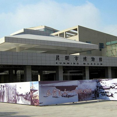 Museum entrance on Tuodong Street