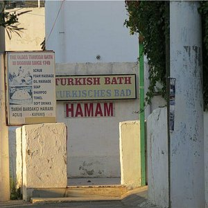 Entrance to the Hamam