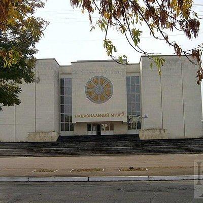 National museum of Adygeya