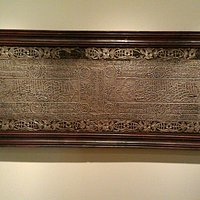 Calligraphy Museum Sharjah
