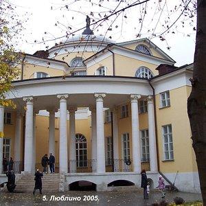 Усадебный дом Дурасова
