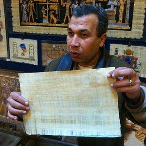 Papyrus demonstration