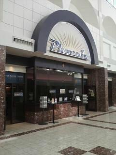 Phoenix Theaters entrance
