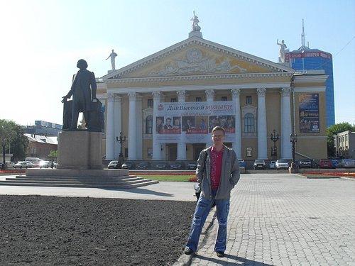 Nickolas-Ural