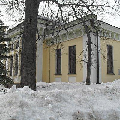 Башкирский художественный музей