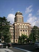 名古屋市役所