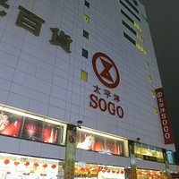 Pacific Sogo Department Store
