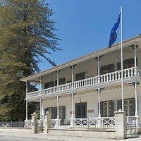 Pierides - Laiki Bank Museum