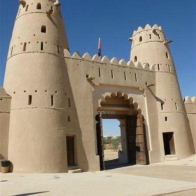 Al Jahili Fort entrance