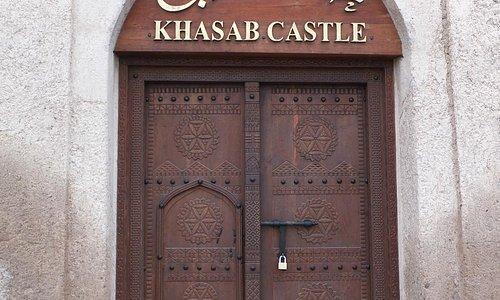 Khasab Castle Door/ gate
