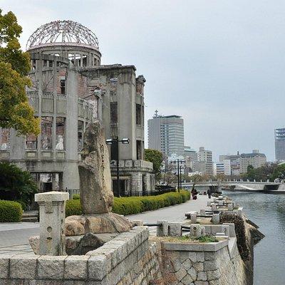 Hiroshima Peace Memorial Sie