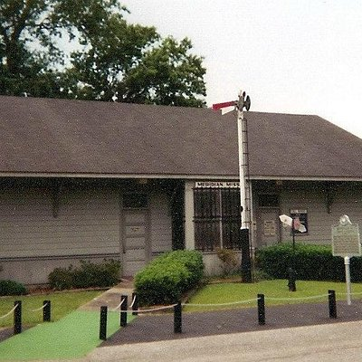 Jimmie Rodgers Museum - Meridian