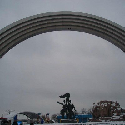 Arch of Friendship during the day