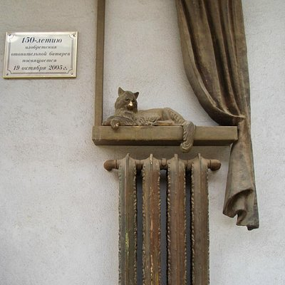 The only one monument of radiator