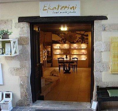 Ekaterini- entrance
