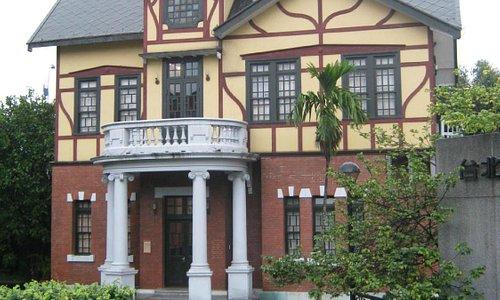 Taipei Story House Museum