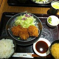 Wako Hitokuchi Set