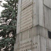 Памятник в сквере возле острога