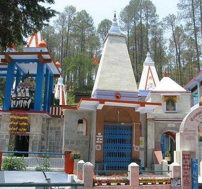 Main Gate of Entrance