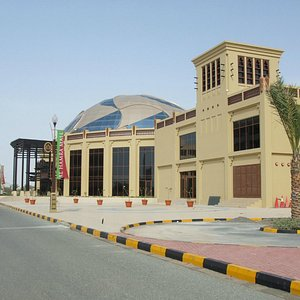 Al Hamra Mall External
