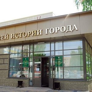 Музей города Набережные Челны