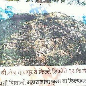 Shivneri fort is at northern tip of Bhimashankar sanctuary..