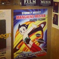 2013 Event Poster
