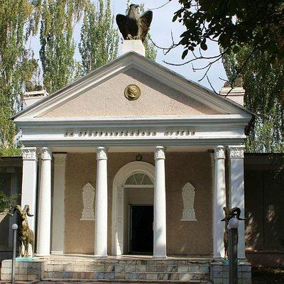 Karakol: Przhevalsky Museum - музей Н.М. Пржевальского