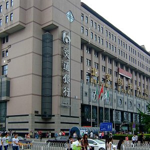 北京図書大厦