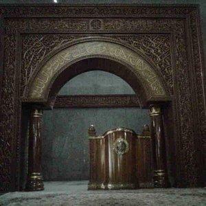 Mimbar of the Mosque