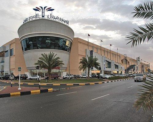 Al Ain Mall Exterior