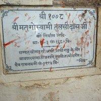 Tulsidas ji left for heavenly abode in 1680 Vikram Samvat