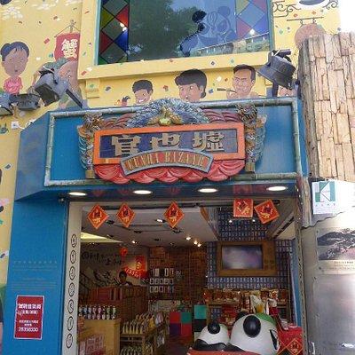 Cunha Bazaar in Taipa Village