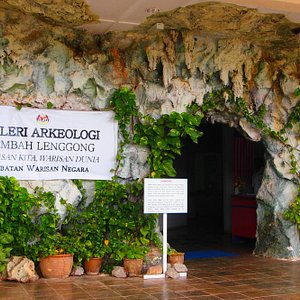 Entrance to the Archaeological Gallery