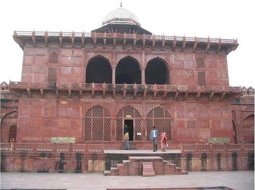 Taj Museum